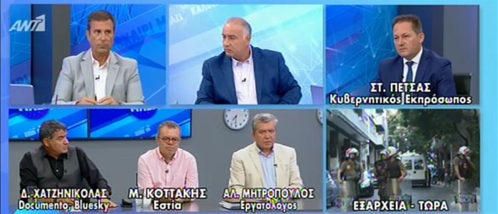 Πέτσας στον ΑΝΤ1: η χώρα κερδίζει αξιοπιστία με την προώθηση των μεταρρυθμίσεων (βίντεο)