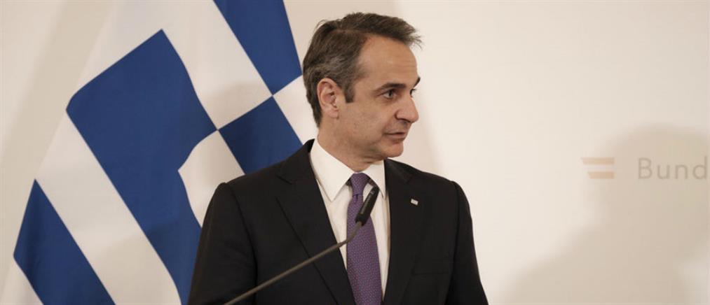 Κορονοϊός: Τι ζήτησε ο Μητσοτάκης από τους ηγέτες της ΕΕ στην τηλεδιάσκεψη