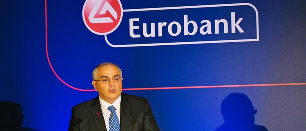 Eurobank: διδάγματα από την ελληνική κρίση