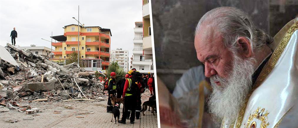 "O Αρχιεπίσκοπος Ιερώνυμος θέτει την ""Αποστολή"" στη διάθεση της Εκκλησίας της Αλβανίας"