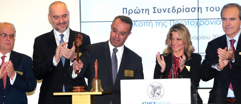 Σταϊκούρας: Θετική η αξιολόγηση της οικονομίας από εταίρους, αγορές και πολίτες