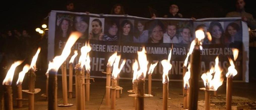 Τίμησαν τη μνήμη των θυμάτων του σεισμού στη Λ' Άκουιλα