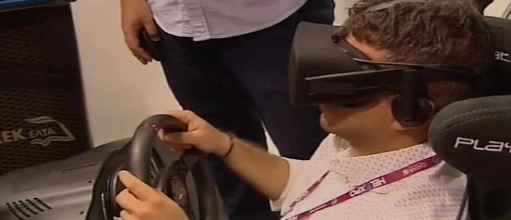 Εικονική πραγματικότητα: Κάθεσαι σε καρέκλα και νιώθεις ότι περπατάς κανονικά!