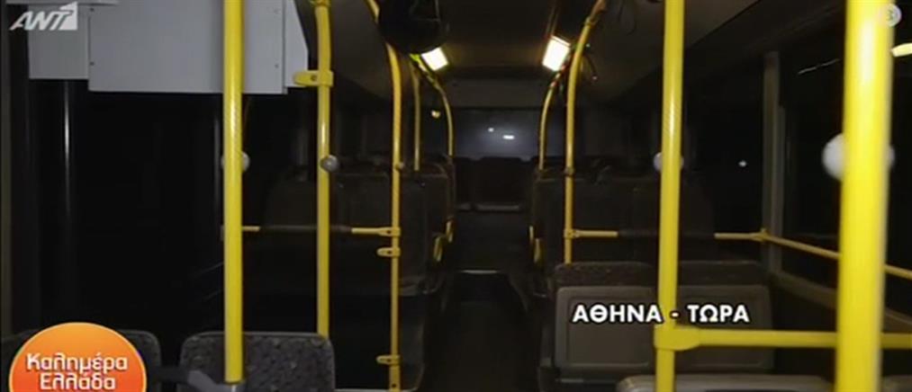Στους δρόμους της Αθήνας τα λεωφορεία των ΚΤΕΛ (βίντεο)