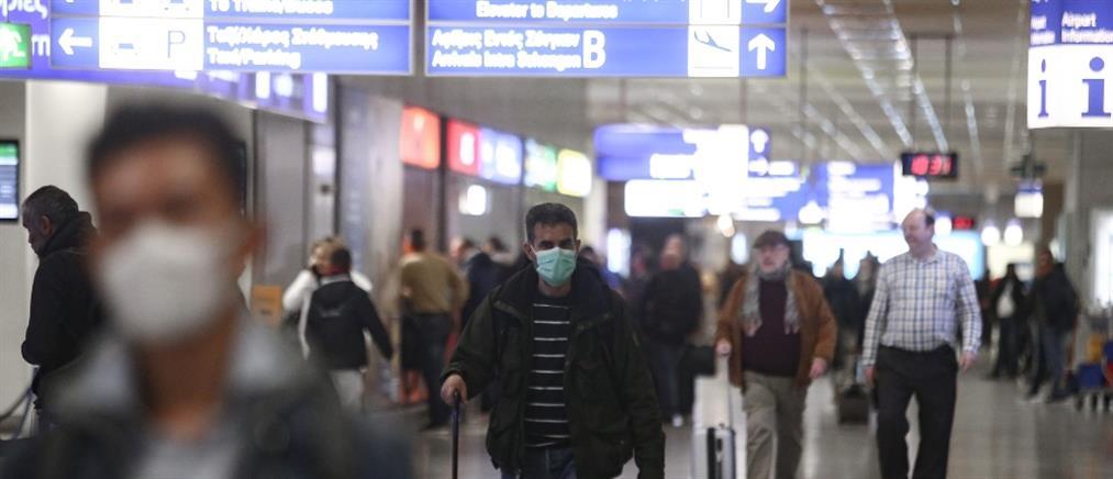 Κορονοϊός: Η λίστα της ΕΕ με τις 14 ασφαλείς χώρες