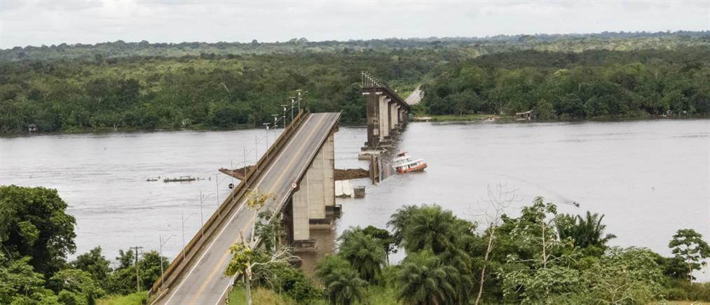 Κατάρρευση γέφυρας μετά από πρόσκρουση πλοίου στα υποστυλώματα (εικόνες)