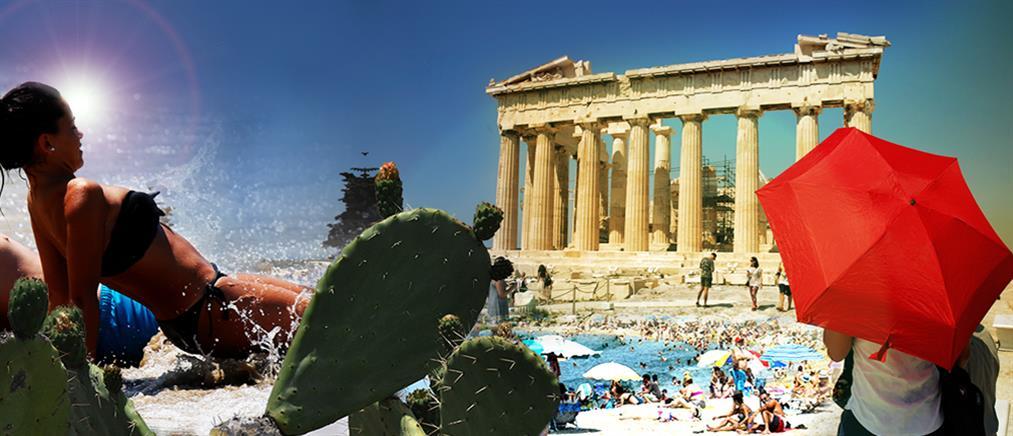 Αύγουστος στην Αθήνα: επιλογές για όσους μείνουν στην πόλη
