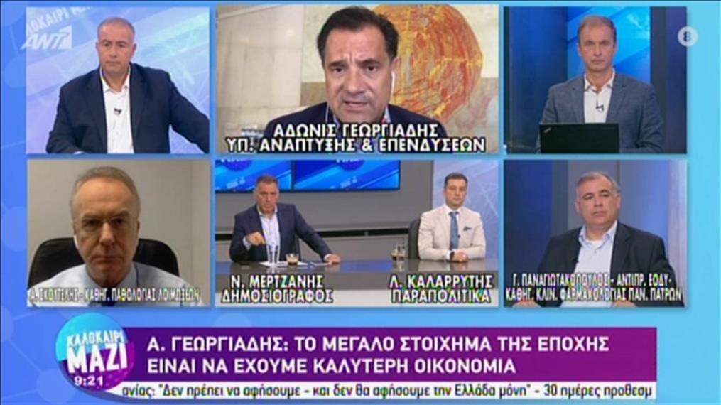 Ο Άδωνις Γεωργιάδης στην εκπομπή «Καλοκαίρι Μαζί»
