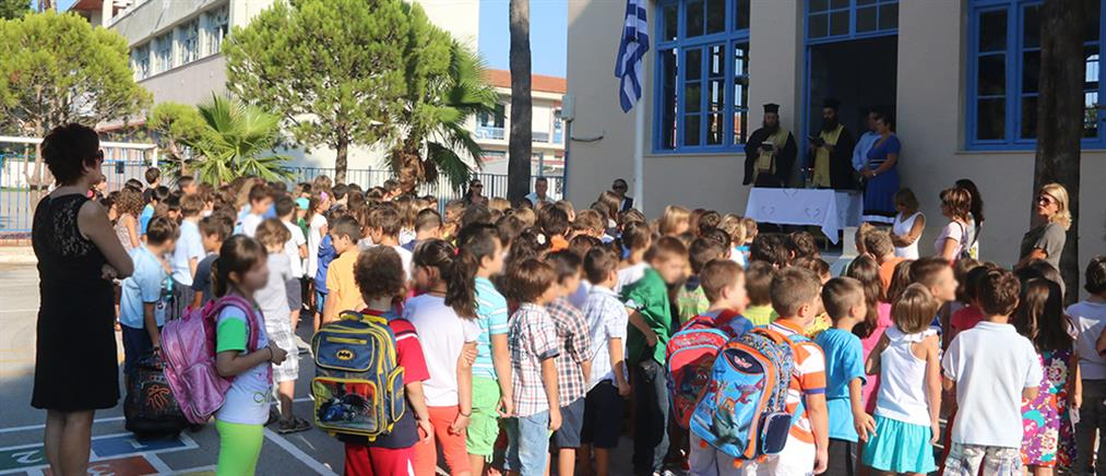 Αναγνωστοπούλου: Όλα έτοιμα για την έναρξη της σχολικής χρονιάς