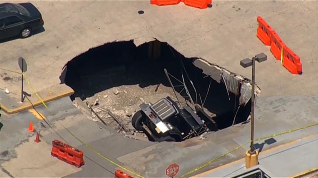 Νιου Τζέρσεϊ: φορτηγό «βυθίστηκε» σε τρύπα