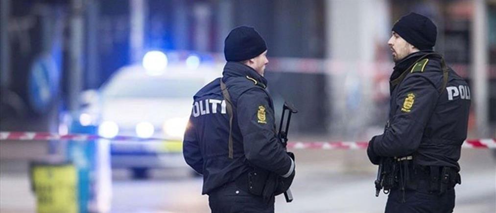 Επίθεση σε εφορία της Κοπεγχάγης