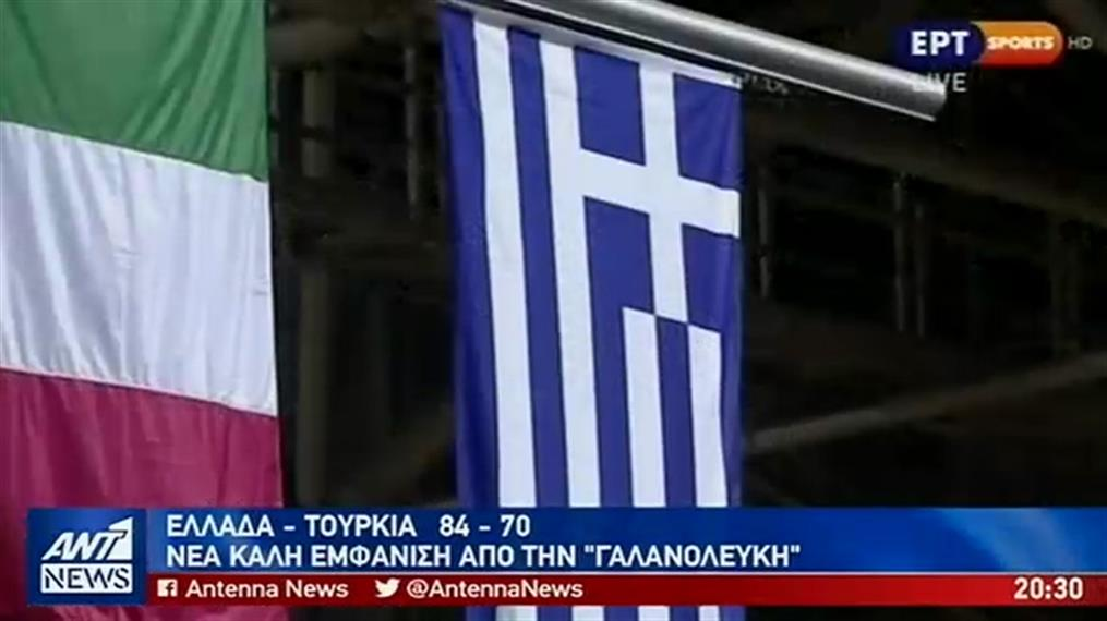 Μεγάλος πρωταγωνιστής ο Giannis στη νίκη της Εθνικής επί της Τουρκίας