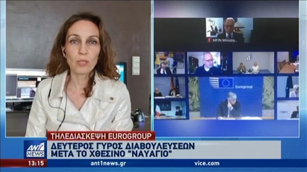 Μπρα ντε φερ στο Eurogroup για το «πακέτο του κορονοϊού»