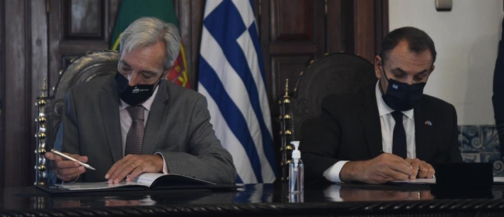 Ελλάδα – Πορτογαλία: Συμφωνία αμυντικής συνεργασίας