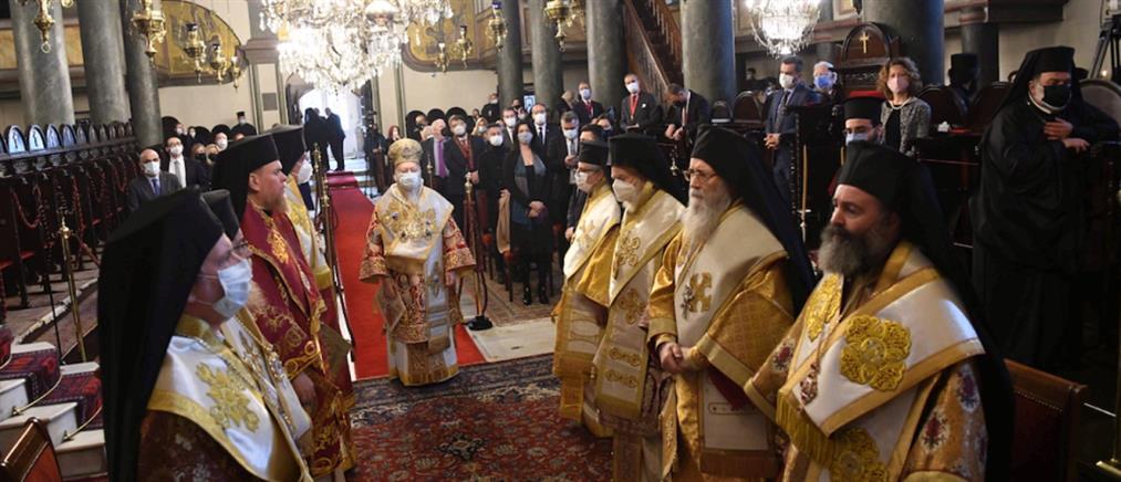 Με λαμπρότητα η Κυριακή της Ορθοδοξίας στο Οικουμενικό Πατριαρχείο