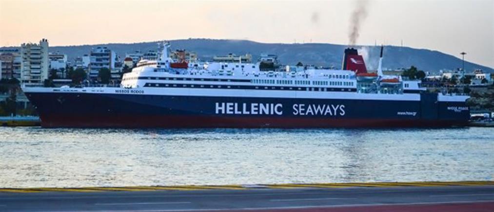 """Νέα περιπέτεια για τους επιβάτες του """"Νήσος Ρόδος"""""""
