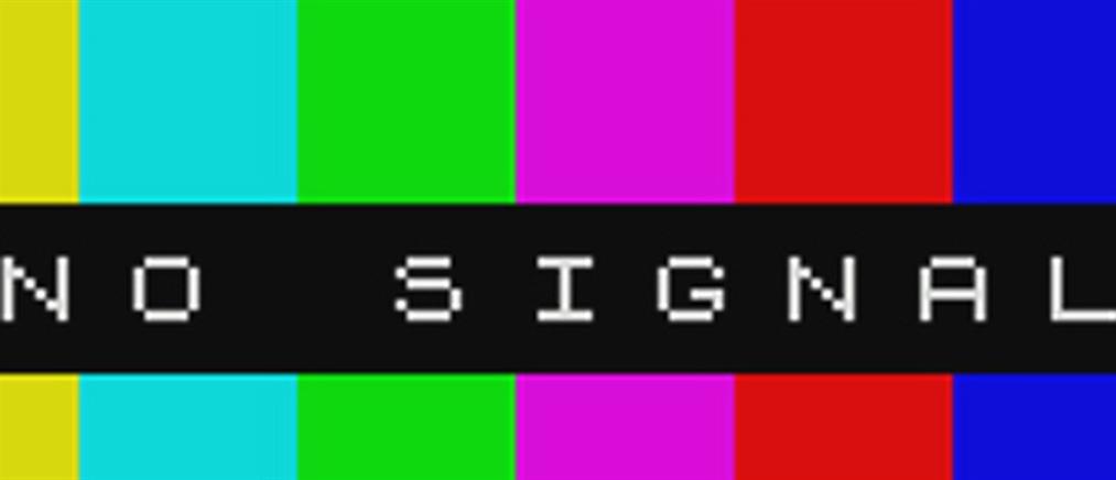 """Γεροβασίλη: """"Μαύρο"""" σε όσα κανάλια δεν πάρουν άδεια"""