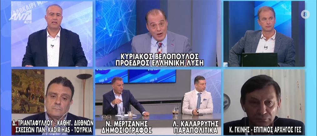 Βελόπουλος στον ΑΝΤ1: η κυβέρνηση ευθύνεται για την αύξηση των κρουσμάτων (βίντεο)