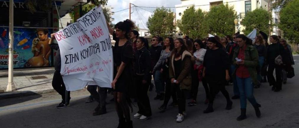 Πορεία στη Ρόδο για τη δολοφονία της Ελένης Τοπαλούδη (εικόνες)
