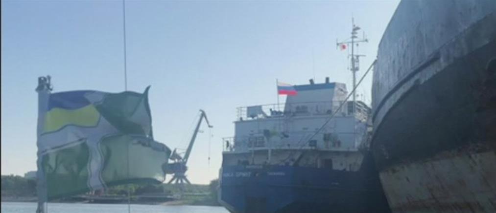 Η Ουκρανία κατέσχεσε ρωσικό τάνκερ