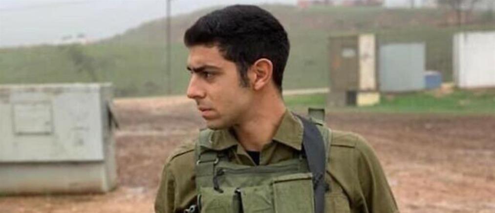 Ισραήλ: νεκρός στρατιώτης από επίθεση με πέτρα!