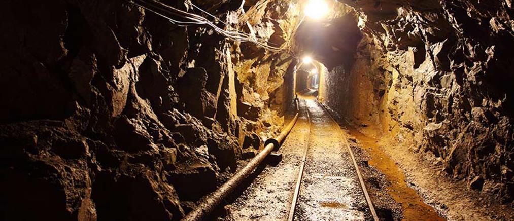 Εργαζόμενοι αγνοούνται σε χρυσωρυχείο μετά από σεισμό