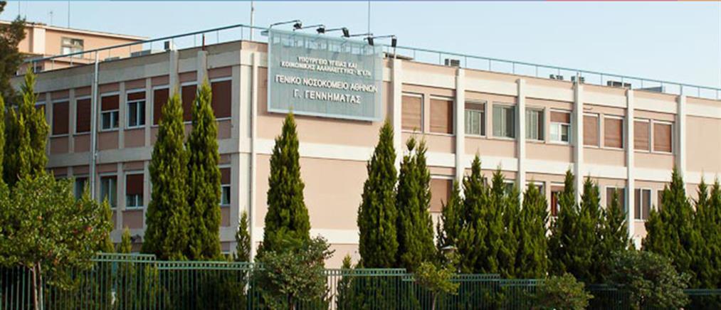 """Κορονοϊός: Έκλεισαν τα γραφεία των διοικητικών υπηρεσιών του Νοσοκομείου """"Γ. Γεννηματάς"""""""
