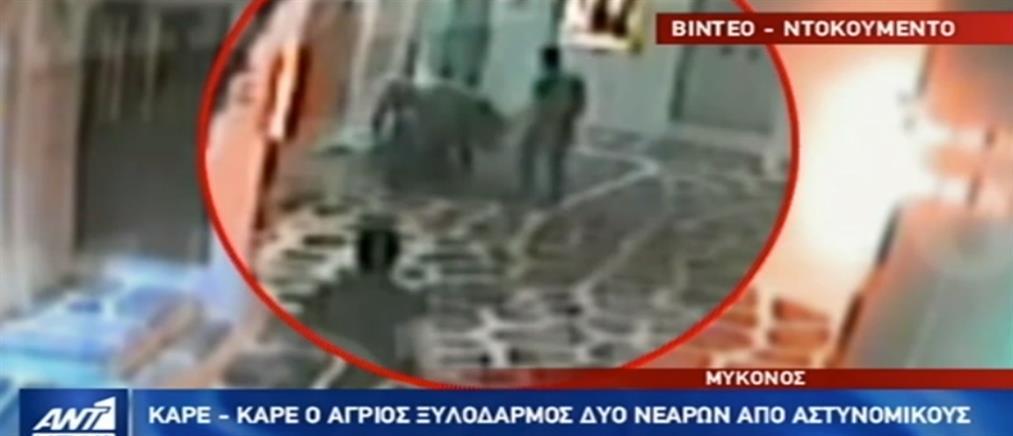 Βίντεο-ντοκουμέντο από ξυλοδαρμό νεαρών στην Μύκονο από αστυνομικούς