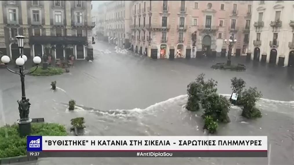 Φονική κακοκαιρία στη Σικελία