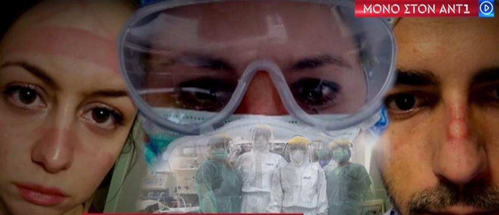 Συγκινούν γιατροί και νοσηλευτές: προσδοκούμε την στιγμή που οι ασθενείς με κορονοϊό θα πάρουν εξιτήριο (βίντεο)