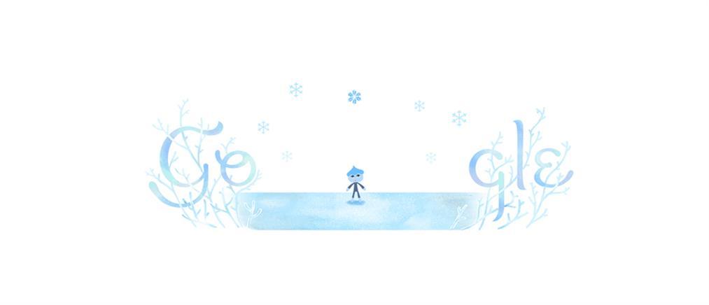 Χειμερινό Ηλιοστάσιο 2018: Η Google γιορτάζει την έναρξη του χειμώνα με αυτό το doodle