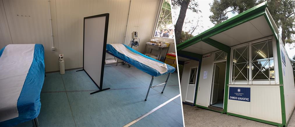 """Κορονοϊός: Isolation boxes στο νοσοκομείο """"Γ. Γεννηματάς"""" (εικόνες)"""