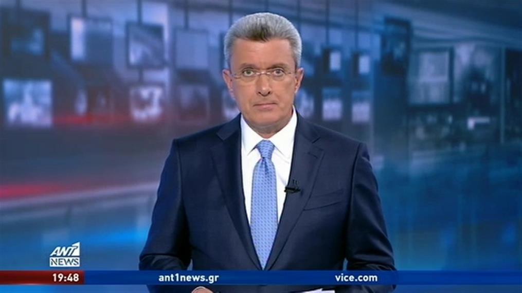 ANT1 NEWS 21-01-2020 ΣΤΙΣ 19:30