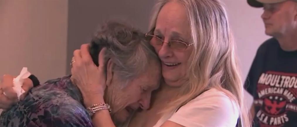 Βρήκε τη μητέρα της μετά από 69 χρόνια! (βίντεο)