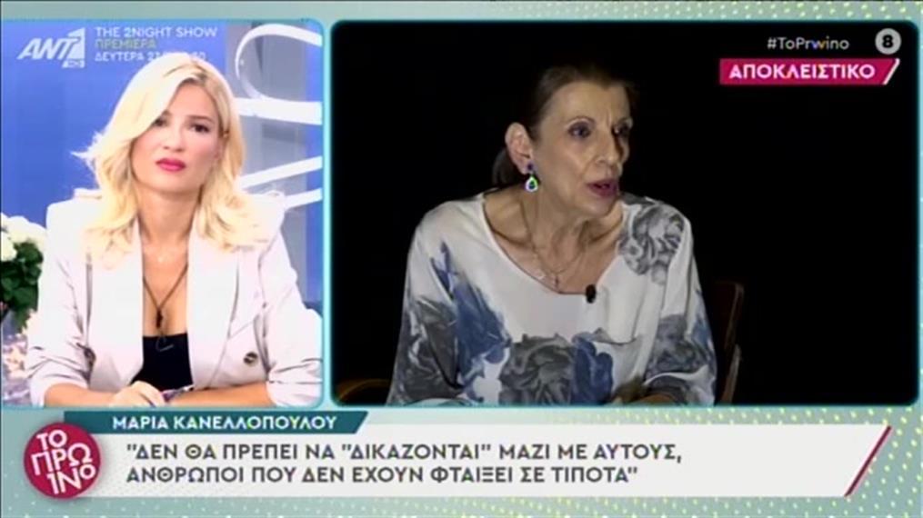 Η Μαρία Κανελλοπούλου στο «Πρωινό»