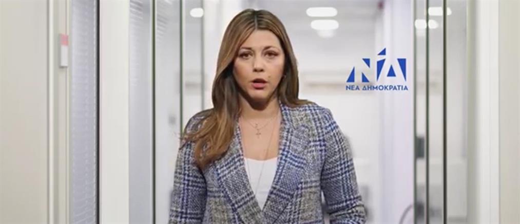 Σοφία Ζαχαράκη στον ΑΝΤ1: απάνθρωπο αυτό που έκανε ο Πολάκης (βίντεο)