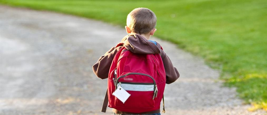 Γονική άδεια: Οι δικαιούχοι, η διάρκεια και οι αποδοχές