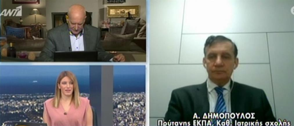 Δημόπουλος στον ΑΝΤ1: Αισιοδοξία από την καμπύλη των κρουσμάτων του κορονοϊού (βίντεο)