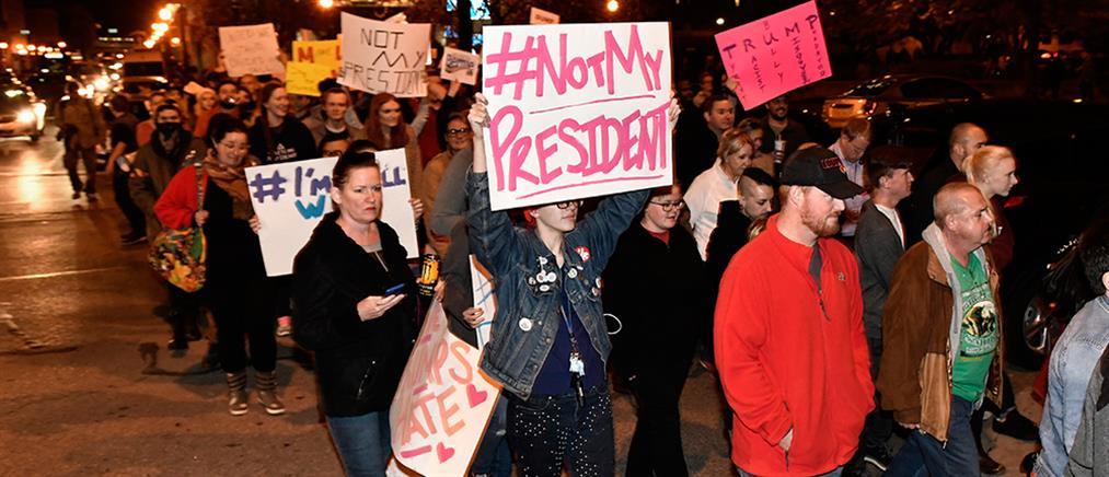 Τραυματισμοί και συλλήψεις στις διαδηλώσεις κατά του Τραμπ