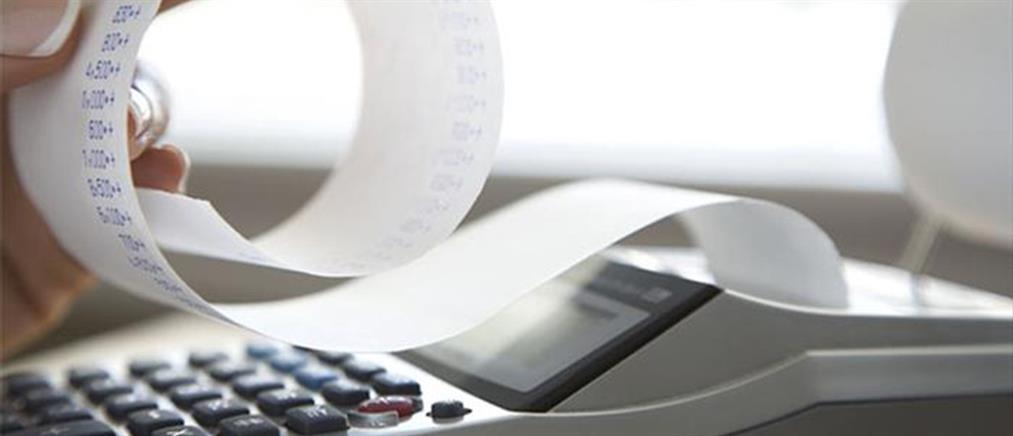 Οι αλλαγές στην φορολογία το 2015 - Ποια μέτρα κρύβουν φοροελαφρύνσεις