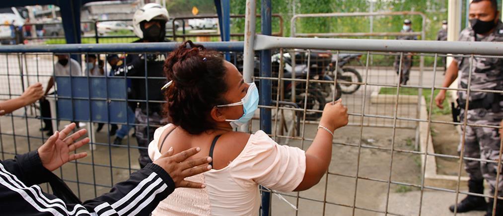 Ισημερινός: Δεκάδες κρατούμενοι νεκροί σε μαζικές εξεγέρσεις (εικόνες)