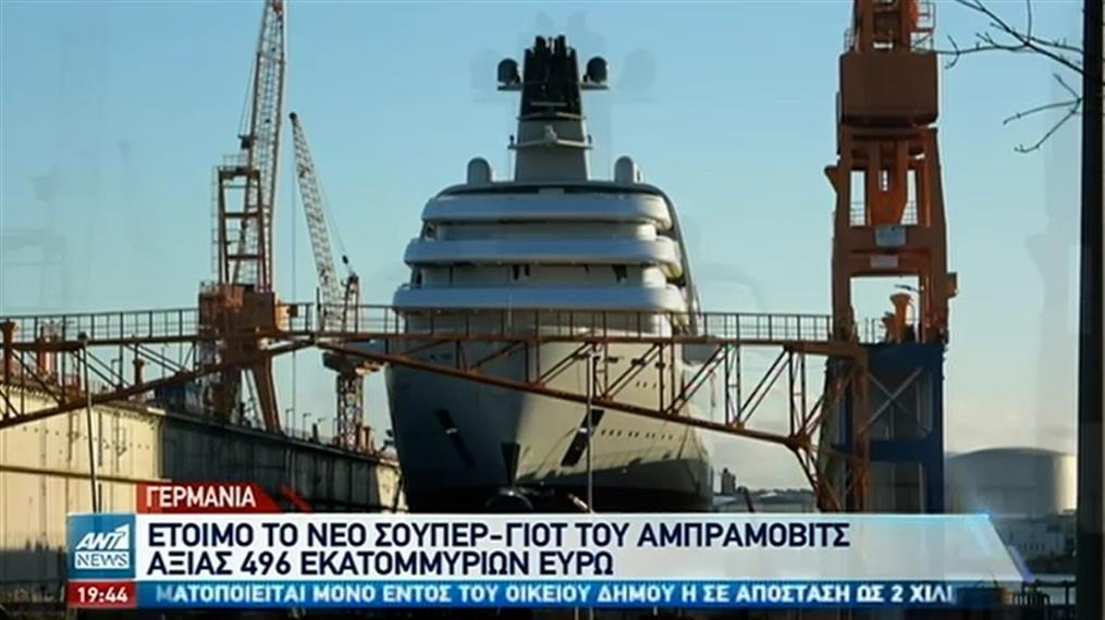 Το αμάξι του Μαραντόνα και το σκάφος του Αμπράμοβιτς