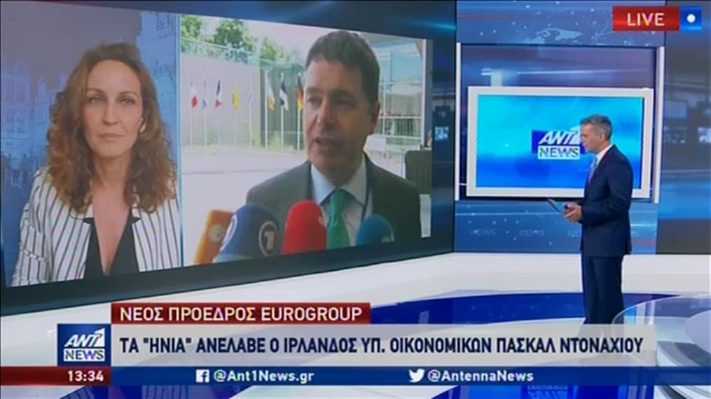 Ιρλανδός ο νέος πρόεδρος του Eurogroup