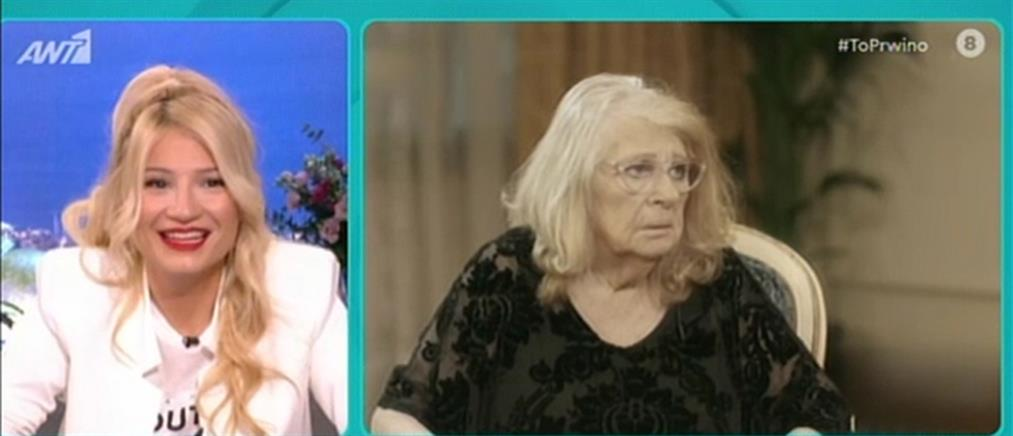 """Άννα Παγιωτοπούλου: Αρνήθηκε η Μίρκα το ρόλο στο """"Ντόλτσε Βίτα"""" και τον έπαιξα εγώ (βίντεο)"""