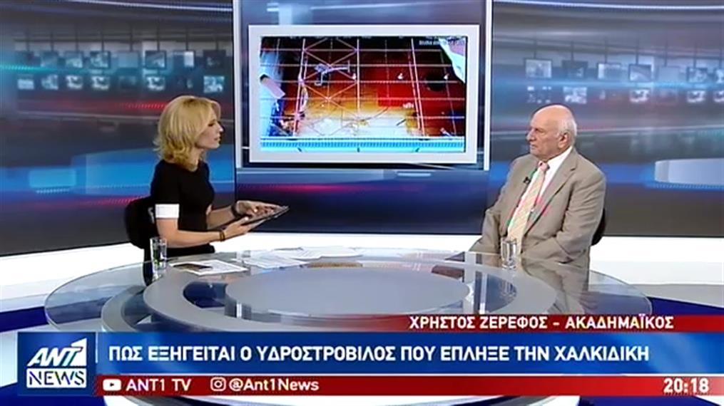 Ο Χρήστος Ζερεφός στον ΑΝΤ1 για τα ακραία καιρικά φαινόμενα