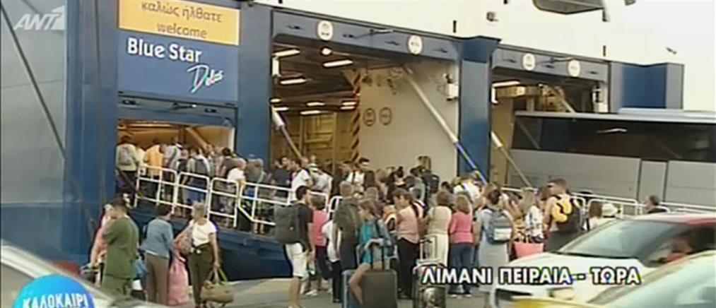 """""""Βουλιάζουν"""" τα λιμάνια μετά τη λήξη της απεργίας της ΠΝΟ"""