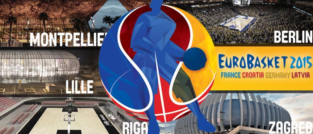 Η ιδιαιτερότητα του  39ου Ευρωμπάσκετ