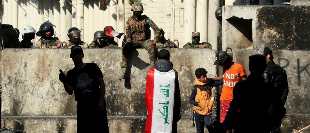 Παραιτήθηκε η κυβέρνηση του Ιράκ μετά το κύμα διαδηλώσεων (βίντεο)