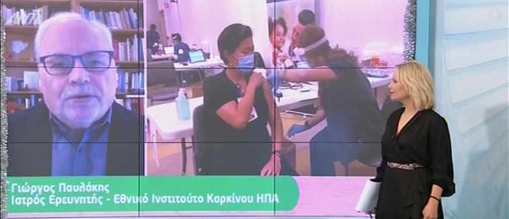 Κορονοϊός - Παυλάκης στον ΑΝΤ1: αστειότητα ότι το εμβόλιο αλλάζει το DNA μας (βίντεο)