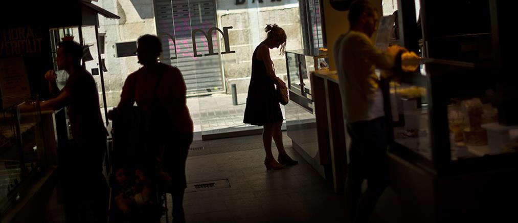 Eurostat: Χαμηλότερα από το 2008 τα επίπεδα ανεργίας στην Ευρωζώνη